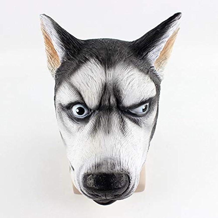 不適切な討論意図するシベリアンハスキー犬ラテックス動物ヘッドマスクノベルティコスチュームラバーマスク用ハロウィン動物犬ヘッドマスク