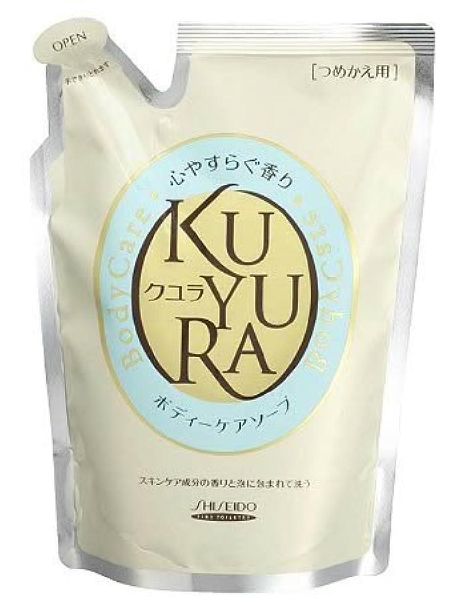 クユラ ボディケアソープ 心やすらぐ香り つめかえ用400ml x 10個セット