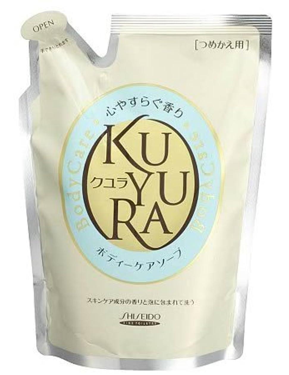 顔料浸す表示クユラ ボディケアソープ 心やすらぐ香り つめかえ用400ml x 10個セット