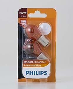 PHILIPS(フィリップス)  ウインカー 補修用 白熱球 バルブ S25(PY21W) アンバー  12V 21W プレミアムヴィジョン 輸入車対応 2個入り 12496B2