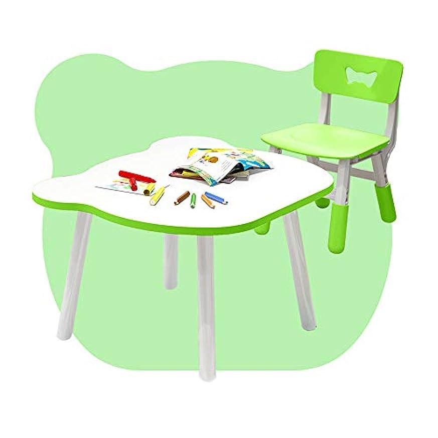 守銭奴失望させる一時解雇するHUO,テーブル 家庭用子供用テーブルと椅子セットおもちゃテーブルを食べる絵画 - 4色 (色 : Green)