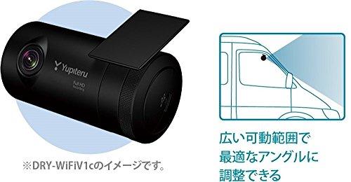 ユピテル(YUPITERU) 400万画素カメラWiFi搭載載一体型ドライブレコーダー DRY-WiFiV5c