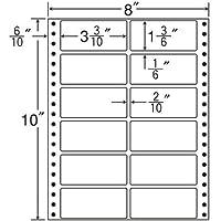 東洋印刷 タックフォームラベル 8インチ ×10インチ 12面付(1ケース500折) MT8C