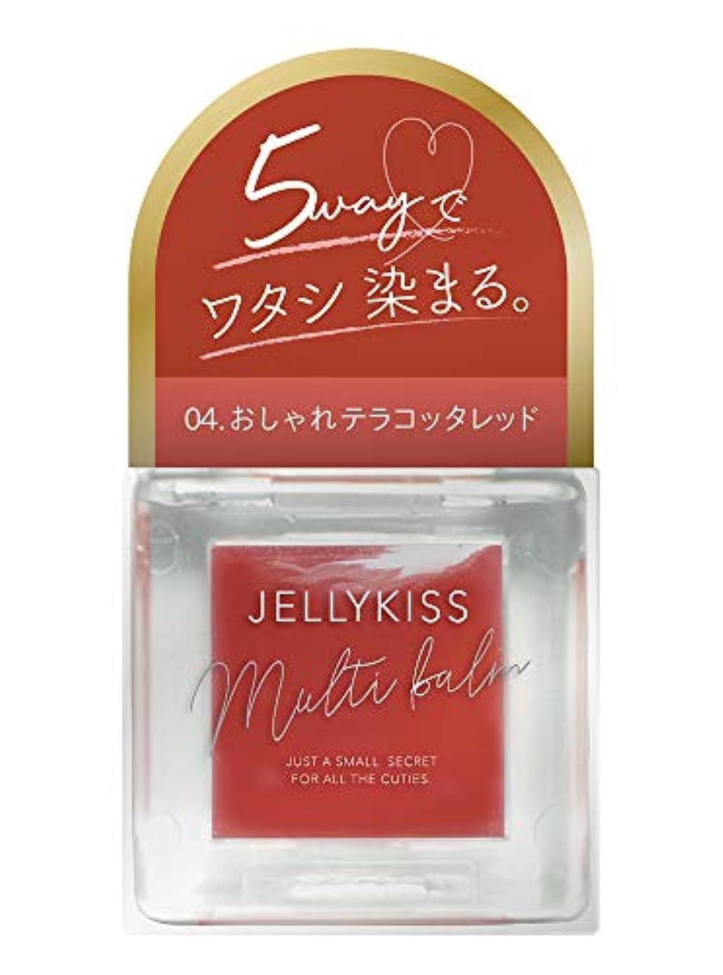 規制毛布リクルートJelly kiss(ジュリキス) ジェリキス マルチバーム 04 テラコッタレッド 口紅 7g