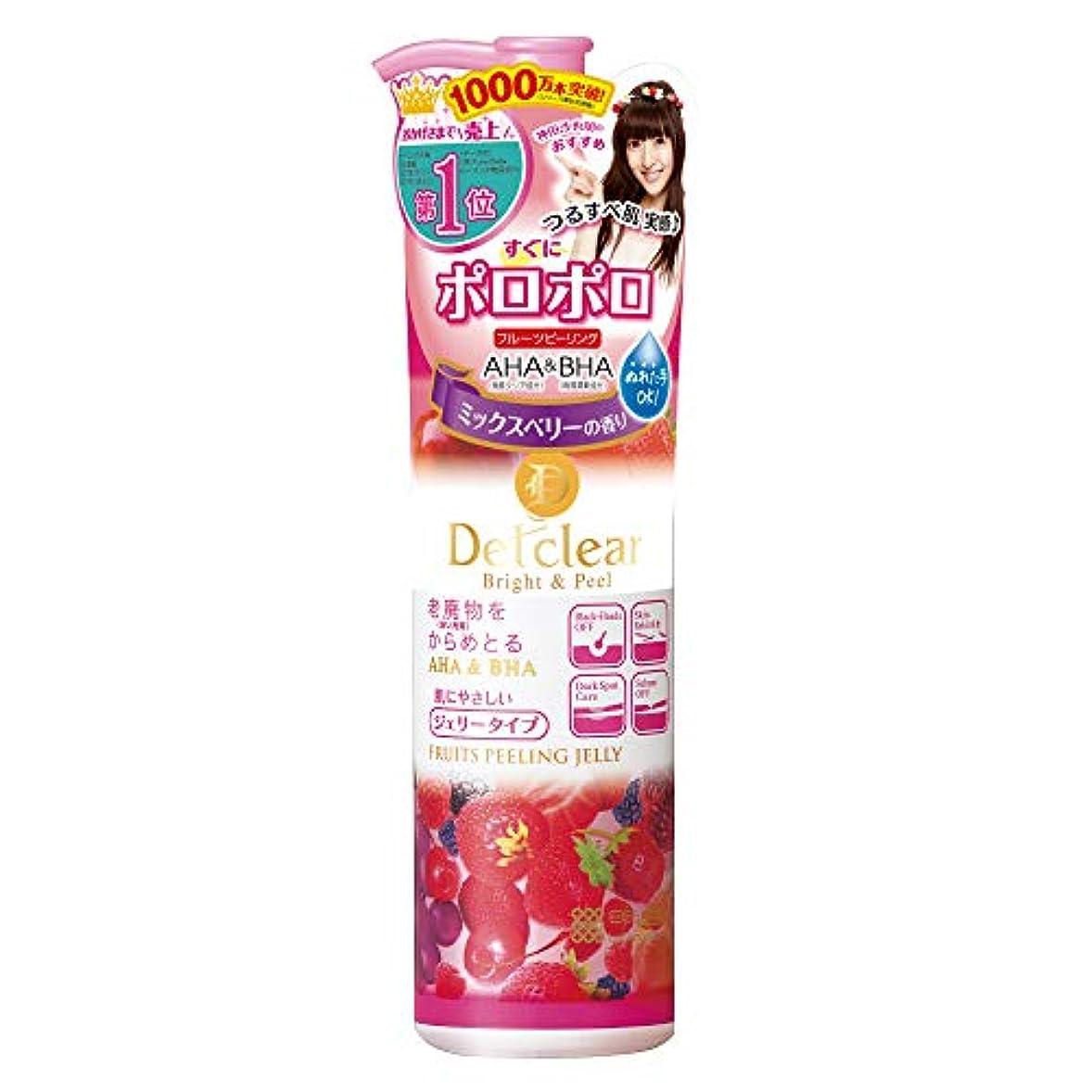変装反応する祝福DETクリア ブライト&ピール ピーリングジェリー <ミックスベリーの香り> 180mL (日本製)