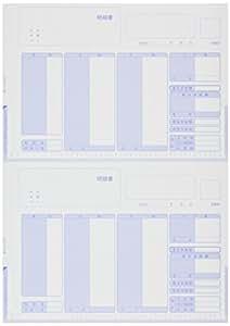 ヒサゴ 帳票 (給与)明細書(密封式) A4タテ 2面 350枚入 GB1150T