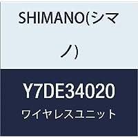SHIMANO(シマノ) コードカバー EW-7974 EW-7973 Y7DE34020