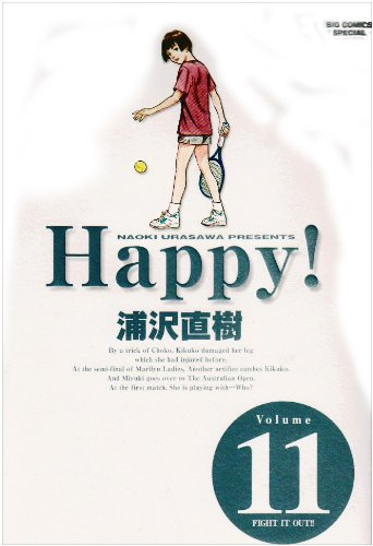 Happy!―完全版 (Volume11) (Big comics special)の詳細を見る