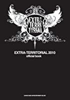 EXTRA-TERRITORIAL 2010 official book(通常1~3週間以内に発送)