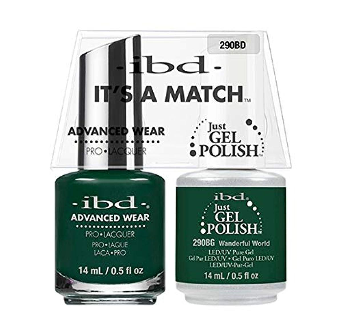 反映するお祝い店員ibd - It's A Match - Duo Pack - Serengeti Soul Collection - Wanderful World - 14ml / 0.5oz each