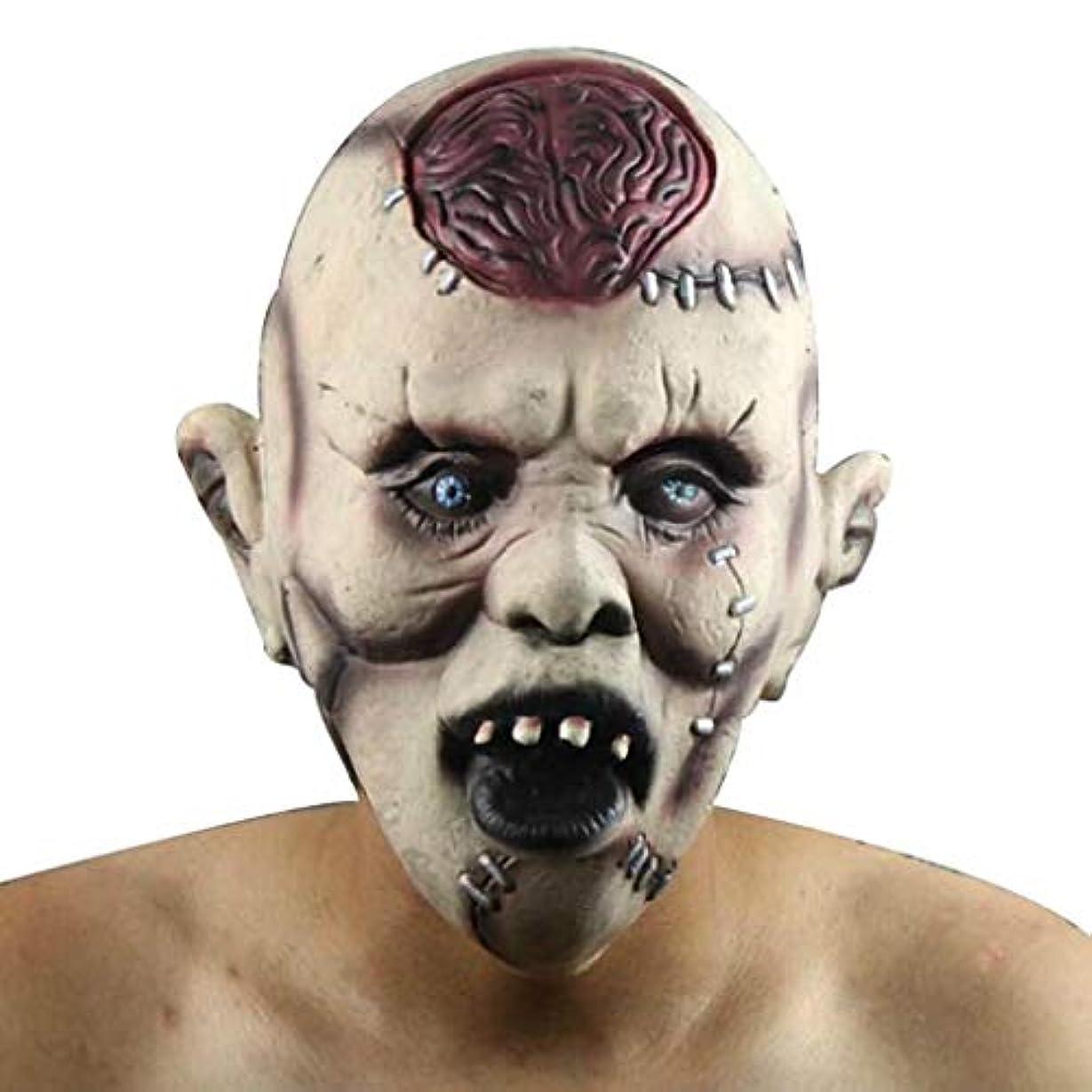 慢な期限切れ化学者ハロウィンゴーストマスクホラーマスクホラーラテックスヘッドカバー映画小道具仮面舞踏会マスク