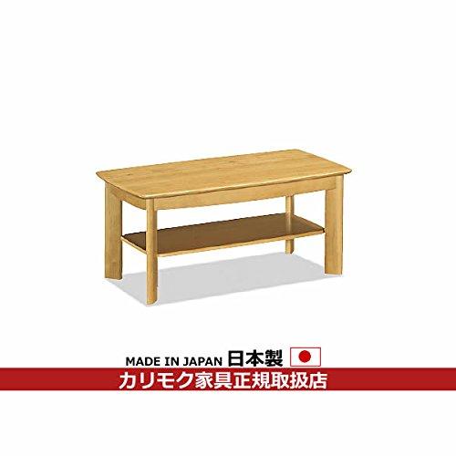 カリモク リビングテーブル / テーブル 幅895mm
