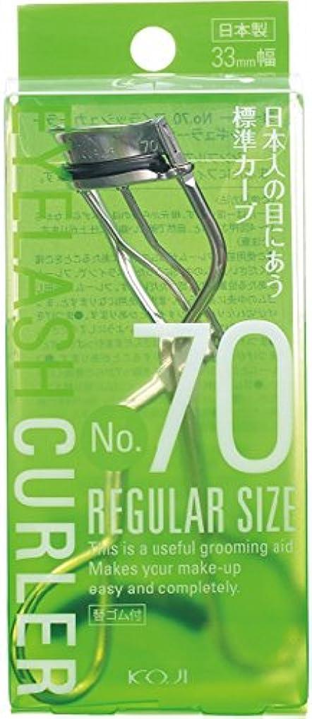 注入欲求不満輪郭No.70 アイラッシュカーラー (レギュラーサイズ) 33mm幅