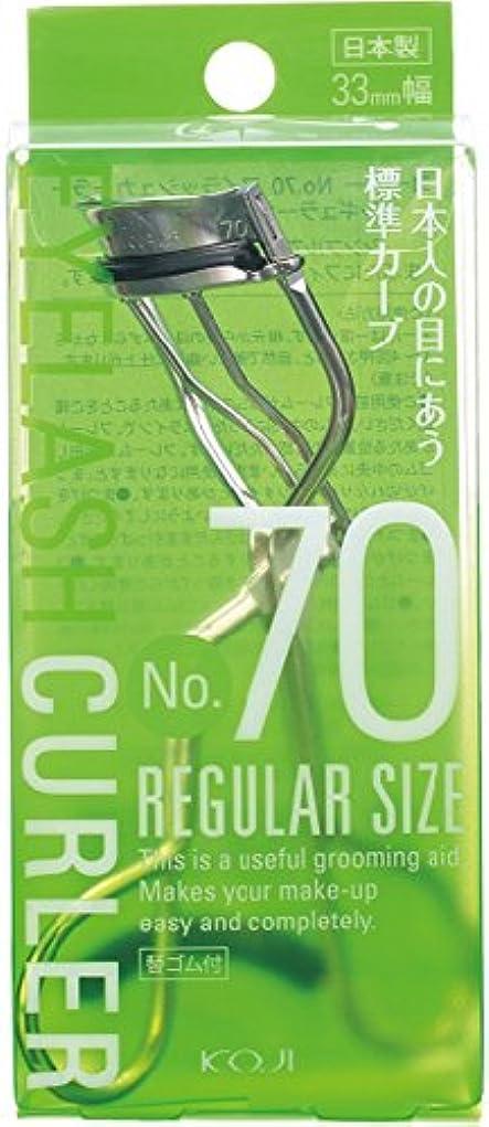 勉強するハイライトキャロラインNo.70 アイラッシュカーラー (レギュラーサイズ) 33mm幅