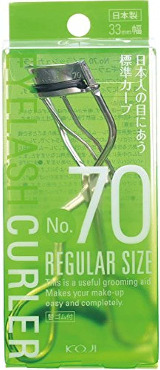 スキル歌詞模索No.70 アイラッシュカーラー (レギュラーサイズ) 33mm幅