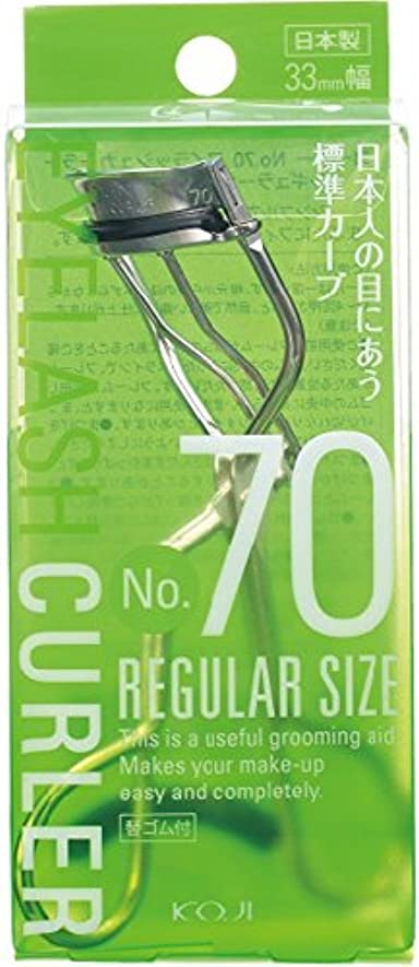 滑る高速道路人種No.70 アイラッシュカーラー (レギュラーサイズ) 33mm幅