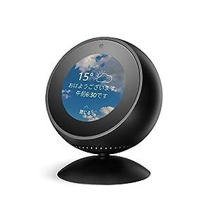 Amazon Echo Spot用 角度調節ス...の関連商品1