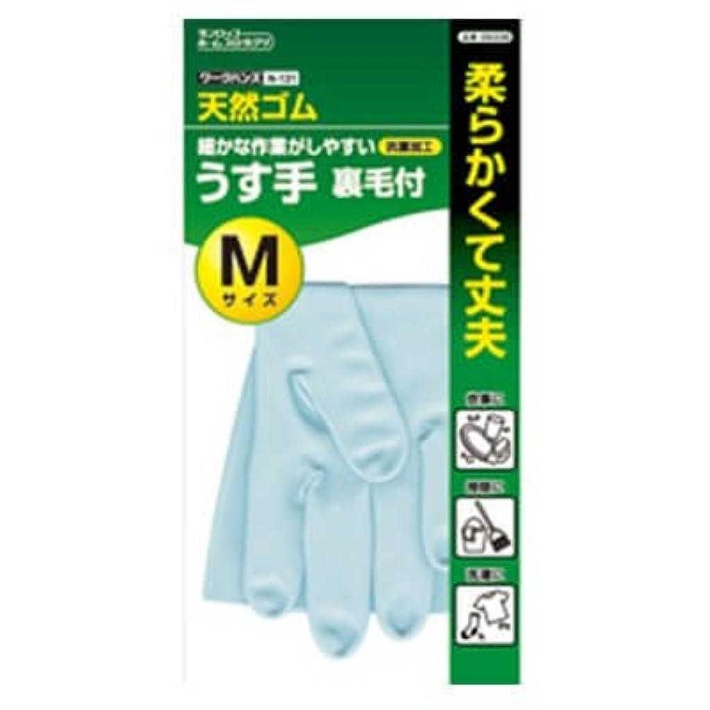 講堂解放冷える【ケース販売】 ダンロップ ワークハンズ N-131 天然ゴムうす手 M ブルー (10双×24袋)