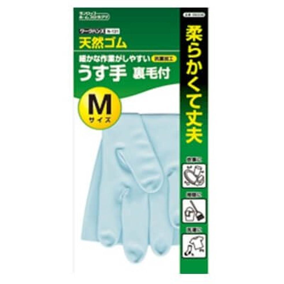 コットン審判容器【ケース販売】 ダンロップ ワークハンズ N-131 天然ゴムうす手 M ブルー (10双×24袋)