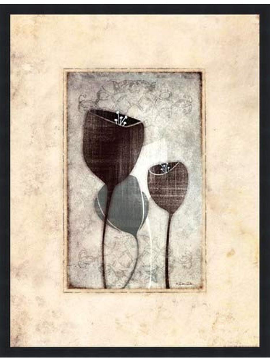 スチュワード虎分離するチューリップI by Dee Dee – 18 x 24インチ – アートプリントポスター 18 x 24 Inch LE_727667-F101-18x24