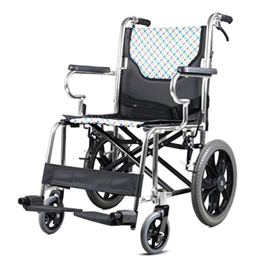 アイドル優勢前部車椅子用トロリー折りたたみ式、高齢者用トロリー、身体障害者用車椅子、容量100 Kg