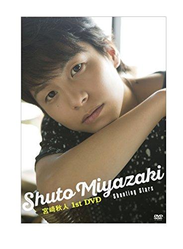 宮崎秋人 1st DVD / ポニーキャニオン