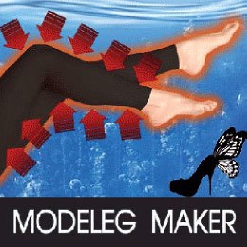 近傍段階自己尊重MODELEG MAKER - モデレッグメイカー - [並行輸入品]