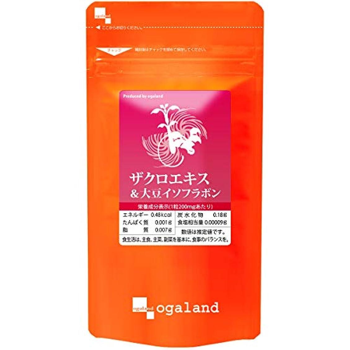 防止クレタ荷物お徳用 ザクロエキス & 大豆イソフラボン (270粒/約3ヶ月分)
