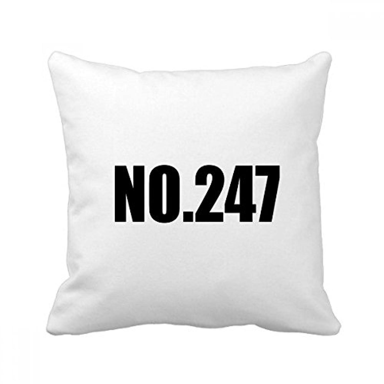 幸運数名247)[神奈川県 スクエアな枕を挿入してクッションカバーの家のソファの装飾贈り物 50cm x 50cm