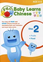 Baby Learns Chinese: Disc 2 [DVD]