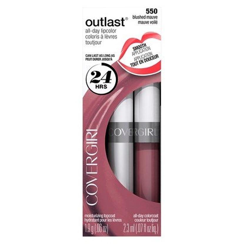 逆しなければならない意識的COVERGIRL Outlast Lip Color blushed mauve 550 カバーガールアウトラストリップカラー [並行輸入品]