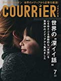 COURRiER Japon: 2019年 7月号