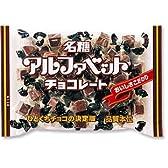 名糖 アルファベットチョコ 袋 222g ×12個