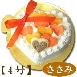 Pure Heart ケーキ 4号 ささみ冷凍商品