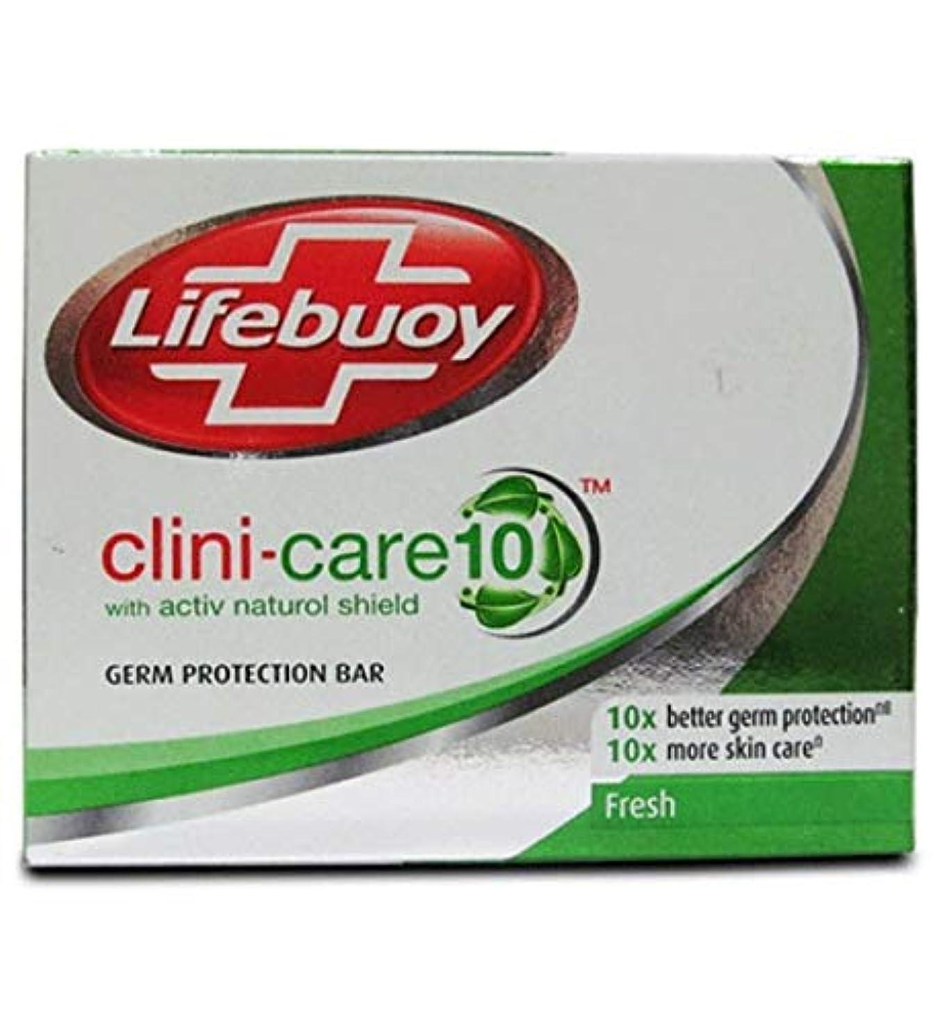 留め金変位世代Lifebuoyバーソープクリニシールド10フレッシュアンチバクテリア、70グラム (12個パック)