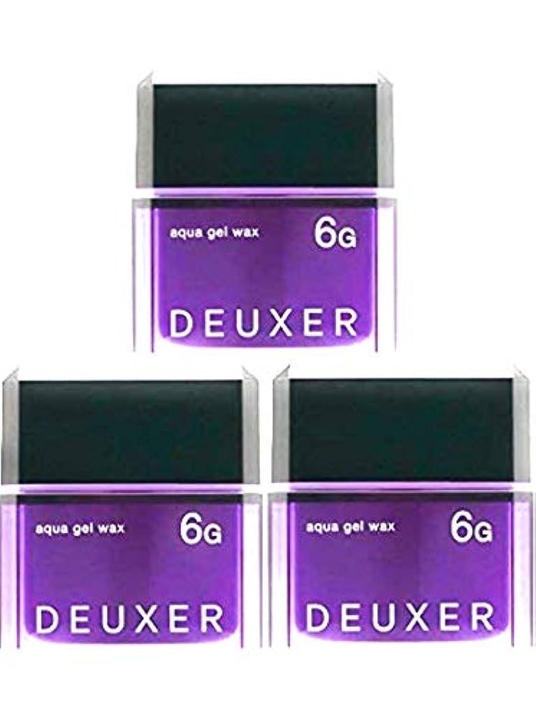 マチュピチュクリケット例示する【X3個セット】 ナンバースリー デューサー アクアジェルワックス 6G 80g
