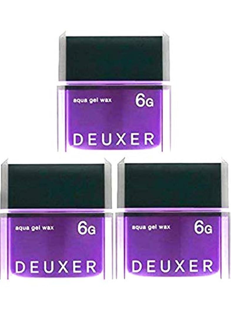 付与塗抹説得力のある【X3個セット】 ナンバースリー デューサー アクアジェルワックス 6G 80g