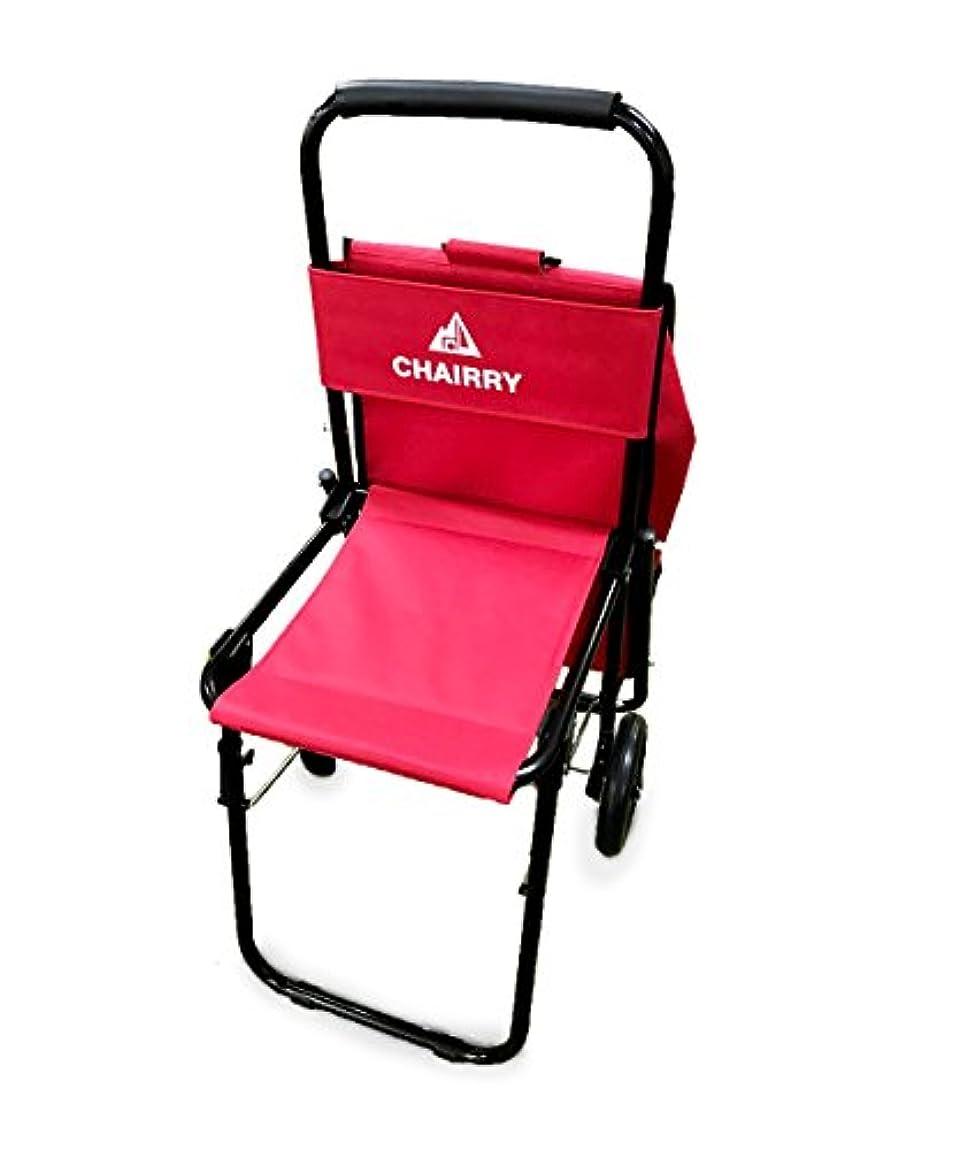 日焼け釈義血色の良いVIDA(ヴィーダ) CHAIRRY チェア&キャリー レッド アウトドア キャンプ 椅子 バッグ 持ち運び 移動 便利 かわいい おしゃれ