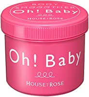 House of Rose Oh! Baby Body Smoother N, Body Scrub