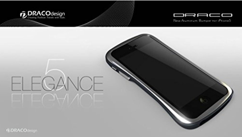 配置ネット判決DRACOdesign Elegance ALUMINUM BUMPER for iPhone5 スターリングシルバー/ハイパーブラック DR50A6-SBK
