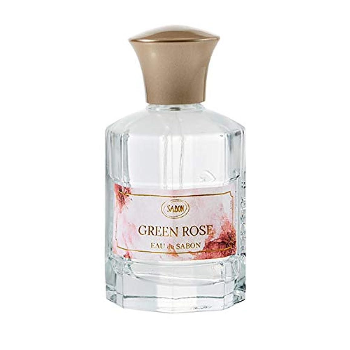 水素レール組み立てるサボン SABON オー ドゥ サボン グリーンローズ ( GREEN ROSE ) 80ml オードトワレ フレグランス 香水 パフューム デイリーパフューム