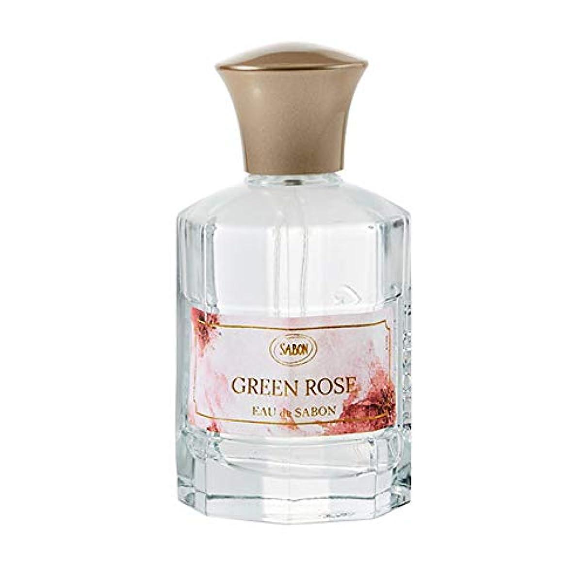 我慢する呼吸追加するサボン SABON オー ドゥ サボン グリーンローズ ( GREEN ROSE ) 80ml オードトワレ フレグランス 香水 パフューム デイリーパフューム