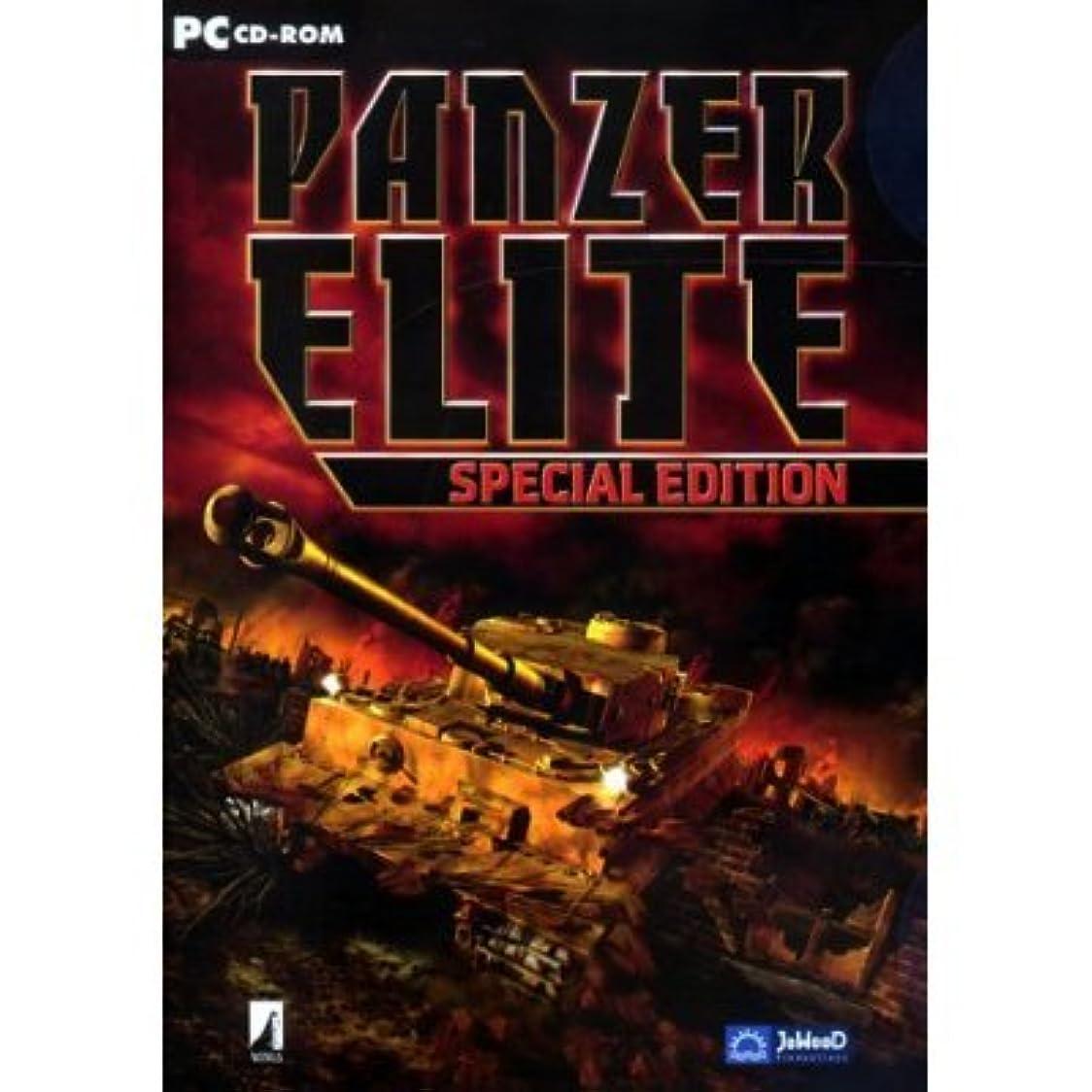 羨望音声学侮辱Panzer Elite (輸入版)