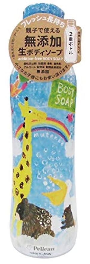 累積消毒するバスペリカン石鹸 無添加 生ボディソープ 460ml