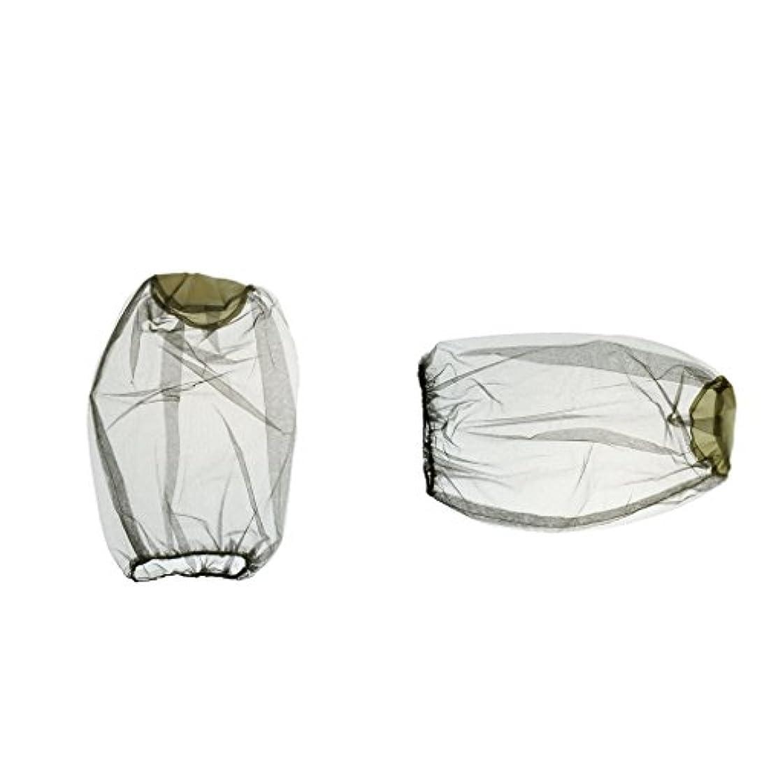 すべき宮殿コレクションBaoblaze 2個 蚊避け ビーバグ ヘッドネット メッシュマスクハット 蜂カバー