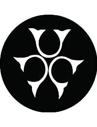家紋シール 三つ鍬形紋 布タイプ 直径40mm 6枚セット NS4-1406