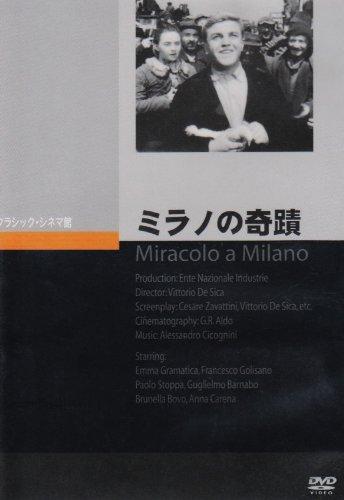 ミラノの奇蹟 [DVD]