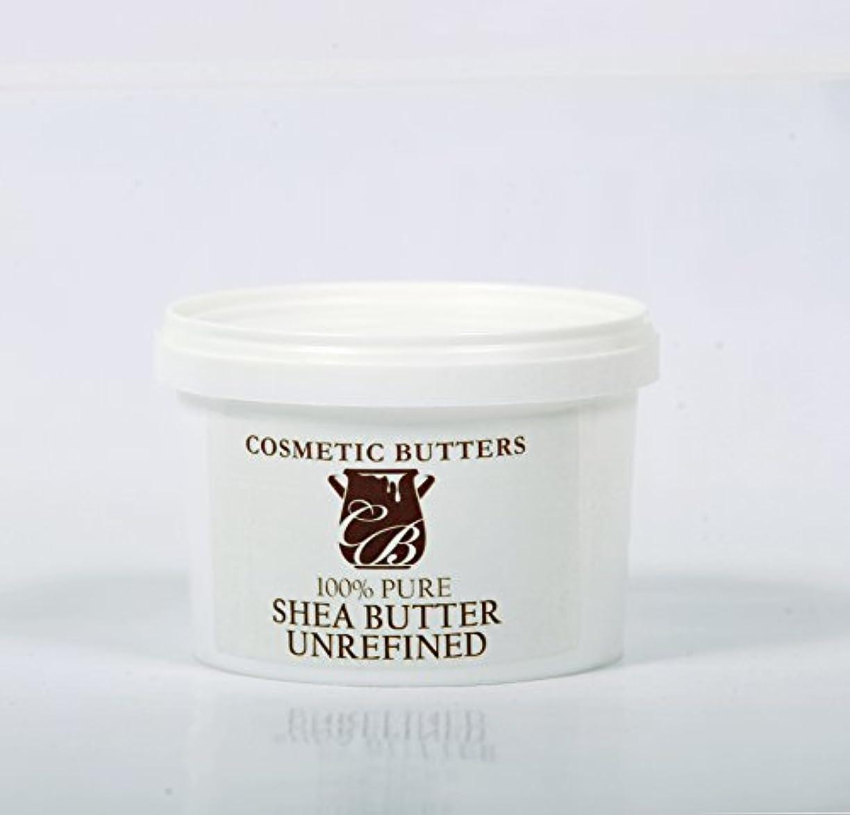 帆作家謙虚Shea Butter Unrefined - 100% Pure and Natural - 500g by Mystic Moments