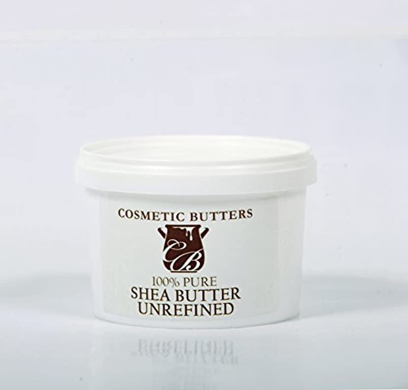 無条件蚊フォーカスShea Butter Unrefined - 100% Pure and Natural - 500g by Mystic Moments
