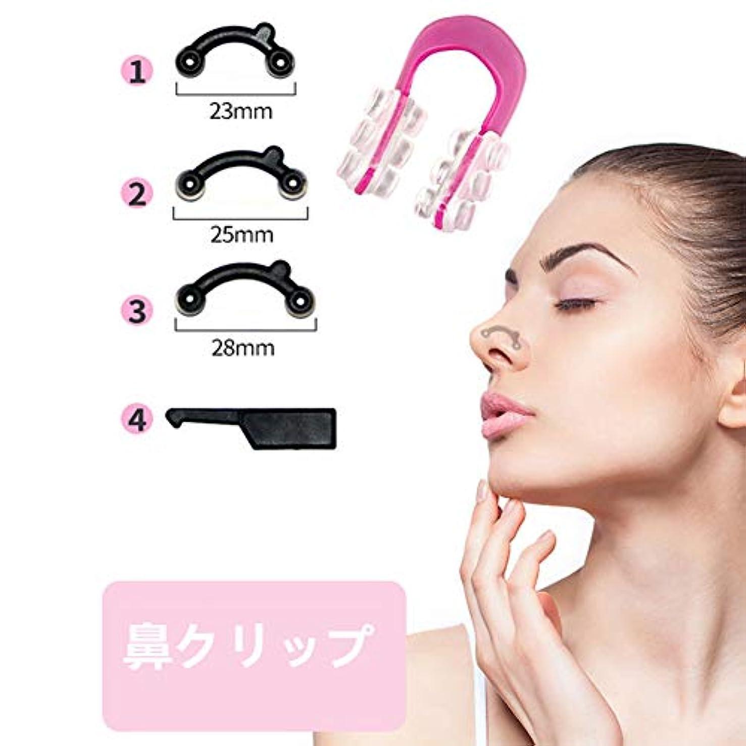 アスリート混合テーマNITIUMI 鼻クリップ ノーズクリップ 鼻筋セレブ 柔軟性高く 抗菌シリコンで 痛くない 正規品 矯正プチ 整形せず 23mm/25mm/28mm全3サイズセット